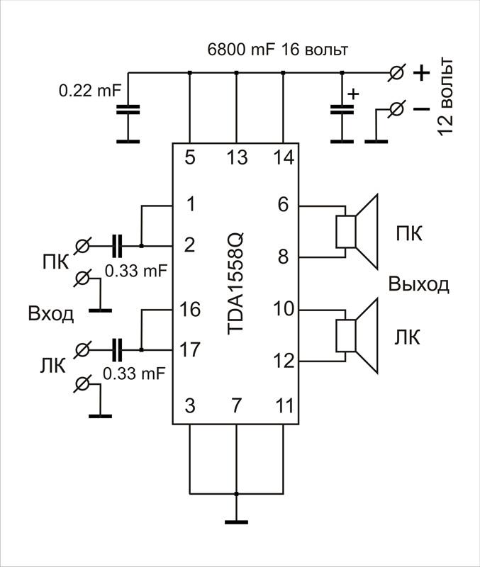 одной микросхеме TDA 1558Q