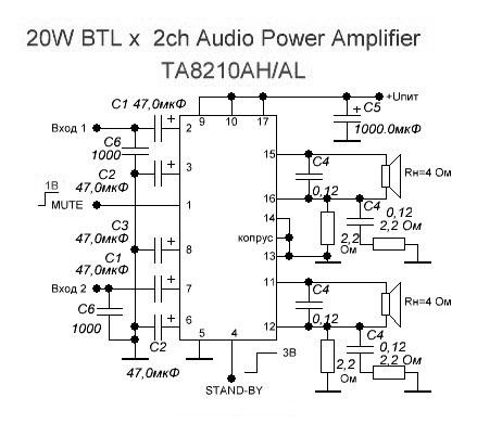 Микросхема TA8210AH/AL