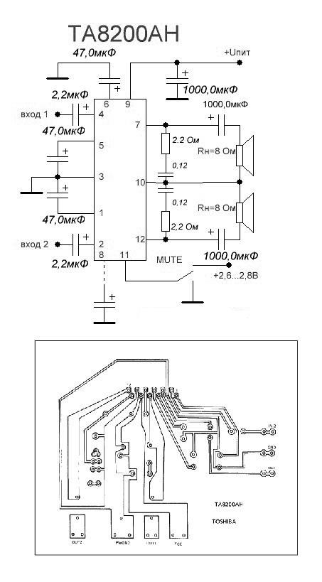 Схема TA8268H